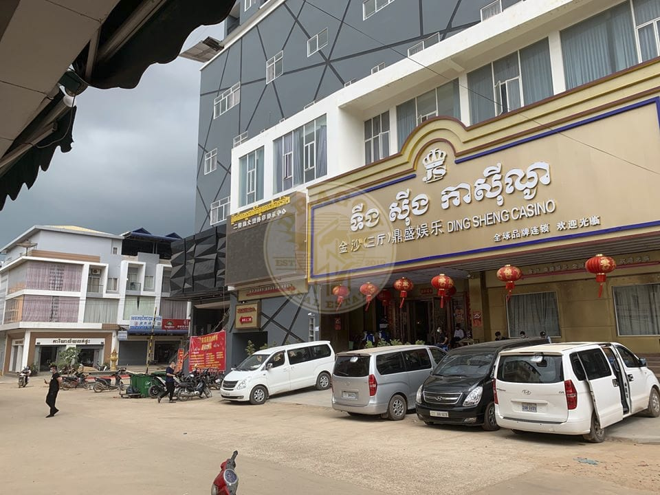 New High Floor Casino Apartment. Real Estate in Sihanoukville