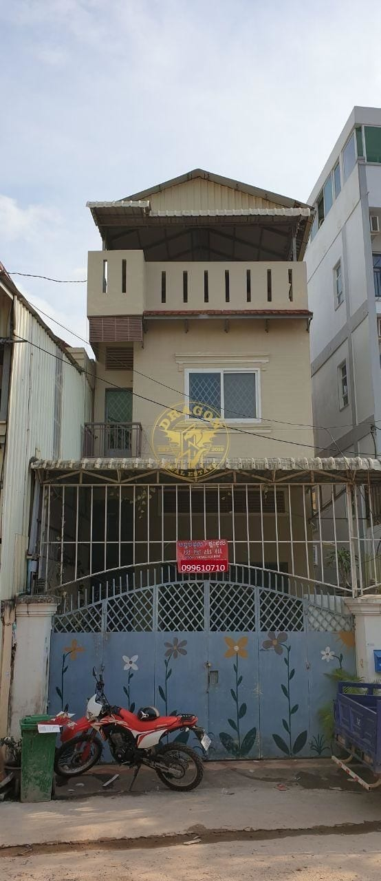 House For Rent  Near Furi Mall